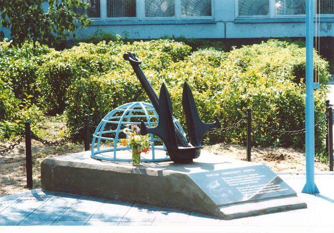 Памятник юнгам Северного флота