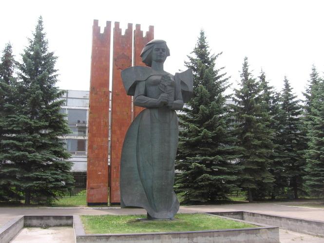 Монумент «За Родину»